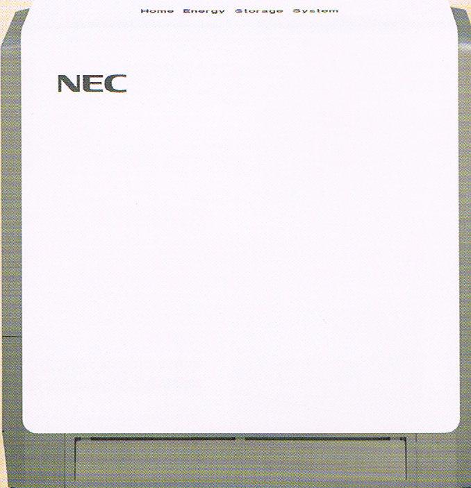 NECのリチウムイオン蓄電池システム